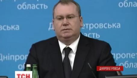 Петро Порошенко представив нового очільника Дніпропетровщини