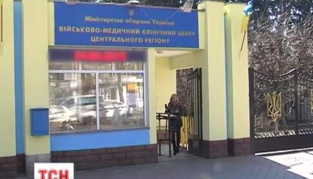 Денег на медикаменты не могут получить в Винницком военно-медицинском центре
