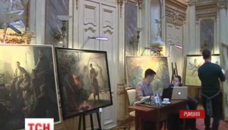 Частина особистих речей та подарунків Ніколая Чаушеску пішли з молотка у Бухаресті