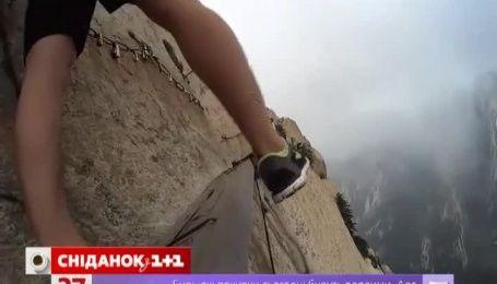 Екстремал показав відео своєї прогулянки найнебезпечнішою стежкою у світі