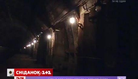 Работники киевского метрополитена рассказали о мистике в подземке