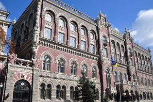 """В НБУ презентовали """"план спасения"""" украинской экономики от новых кризисов"""