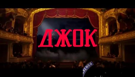 Український дизайнер Олексій Залевський дебютував як кінорежисер
