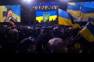 Смотрите онлайн-трансляцию вече в Днепропетровске на ТСН.uа