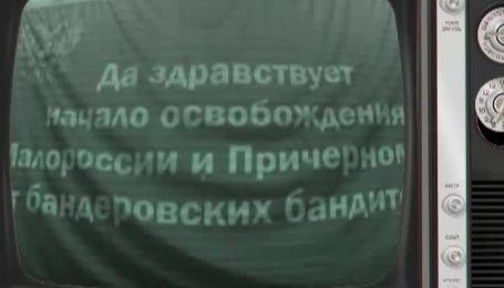 Українські кореспонденти дослідили російську глибинку