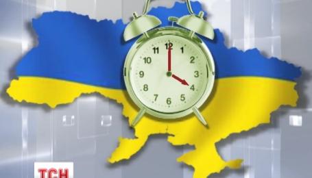 Сьогодні о третій ночі Україна переходить на літній час