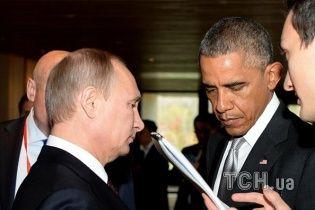 В Австралии случайно обнародовали персональные данные Путина, Меркель и Обамы - The Guardian