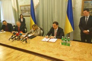 Инвестиционный фонд, который возглавляла Яресько, выделит Украине 30 миллионов долларов
