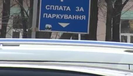 Хто стимулює корупцію на київських парковках