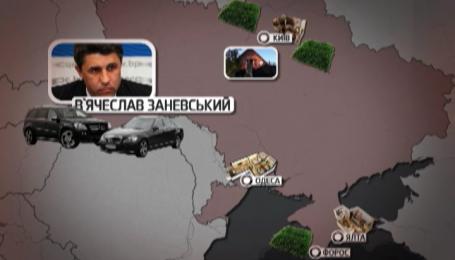 Сколько квартир получили за верную службу охранники параноика Януковича