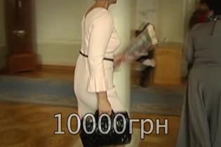 Топ-5 перших модниць парламенту: від Кошелевої у норковій шубі до ексклюзивного вбрання Тимошенко