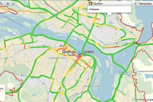Яндекс начал оценивать пробки Днепропетровска в баллах