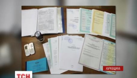 СБУ отчиталась о ликвидации канала финансирования ДНР и ЛНР