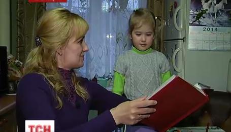 Київські волонтери відвідують сім'ї, де діти залишились без батьків