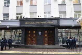 ГПУ при Яреме и МВД саботировали расследование по делу Майдана - отчет Совета Европы