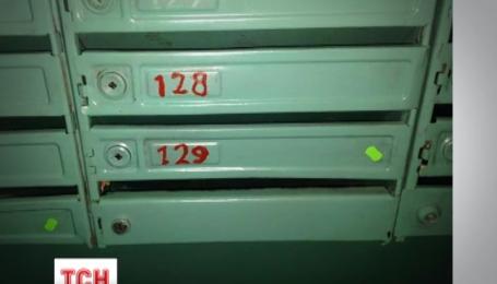 Інтернет сколихнула інформація про ймовірну систему міток квартирних крадіїв