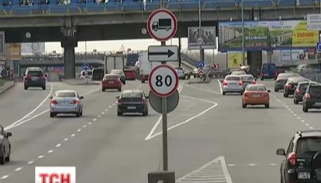 Уже завтра столичная ГАИ увеличит для водителей лимит скорости