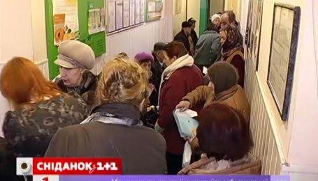 Эксперты объяснили, что ждет пенсионеров после введения реформы
