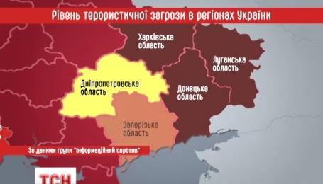 Восемь областей Украины оказались в зоне риска террористической угрозы