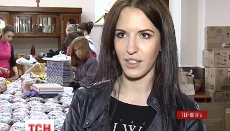 У Тернополі волонтери пакують святкові кошики для бійців АТО