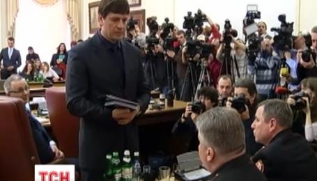 Залог за Бочковского заблокировал Госфинмониторинг