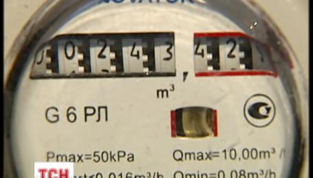 Газ для українців подорожчав у три з половиною рази