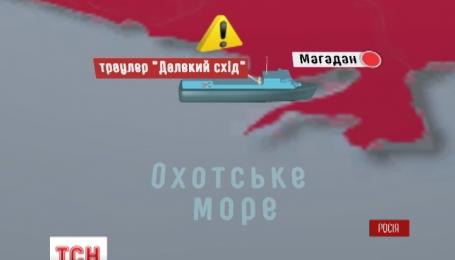 В Охотском море затонул траулер «Дальний Восток»