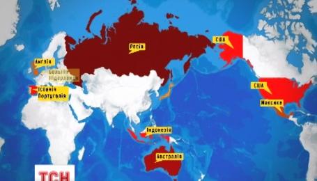 Россию хотят оставить без Чемпионата мира по футболу