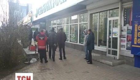 В Киеве предотвратили подрыв банка