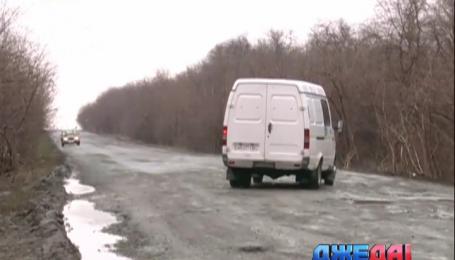Джедаи нашли дорогу, которая претендует на звание худшей в Украине