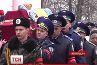 Погибшего в январе защитника Донецкого аэропорта похоронили на Кировоградщине