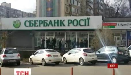 В Киеве за сутки обезвредили три взрывчатки