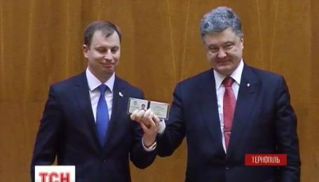 Руководителем Тернопольщины стал депутат от Блока Петра Порошенко