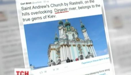 Шведский политик нашел реку Днестр в Киеве