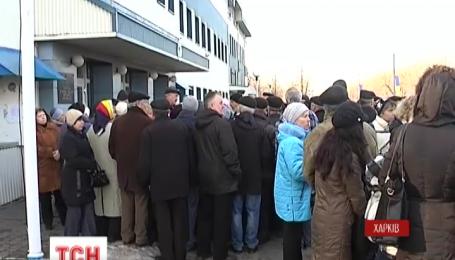 В Харькове бунтуют работники государственного авиационного завода, где им не платят зарплату