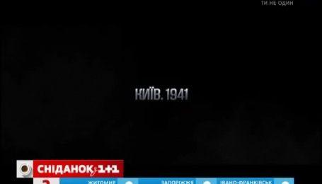 """В украинских кинотеатрах уже можно посмотреть фильм """"Несокрушимая"""""""