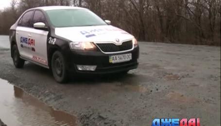 Самую худшую дорогу в Полтавской области отремонтируют