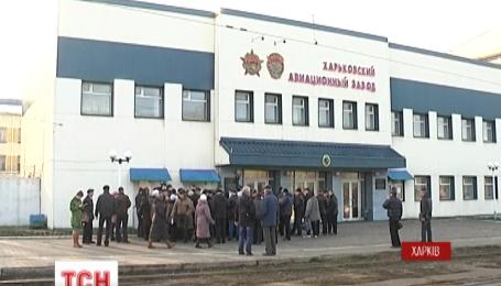 В Харькове бунтуют авиаторы