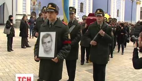 В Киеве сегодня почтили память убитого в плену киборга