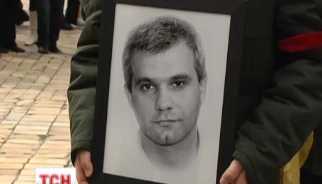 У Києві віддали шану вбитому в полоні кіборгу