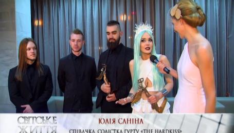 Юлия Санина не жалеет, что HARDKISS не стал группой года по версии премии Yuna