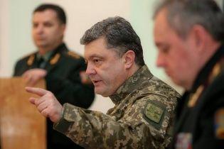 Порошенко вважає, що анексія Судетів мало чим відрізняється від окупації Донбасу