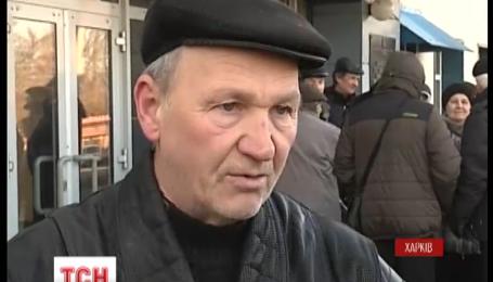 В Харькове бастуют авиаторы