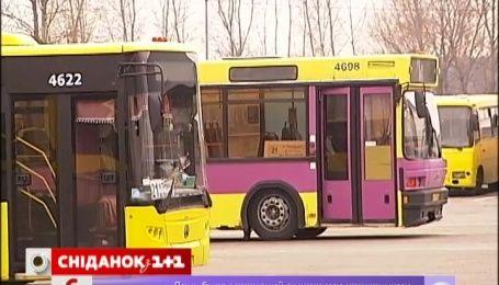 «Київпастранс» пропонує скаржитись на несправний міський транспорт