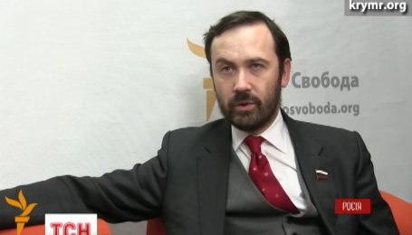 Депутат Госдумы, что не голосовал за аннексию Крыма, могут судить