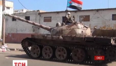 МЗС Ємену закидає Росії постачання зброї повстанцям-хуситам