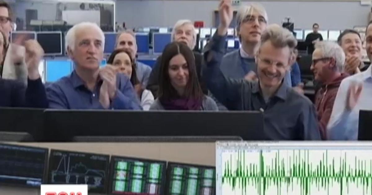 На Великому адронному колайдері могли виявити другий бозон Хіггса