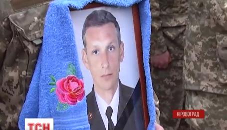 В Кировограде попрощались с военным медиком