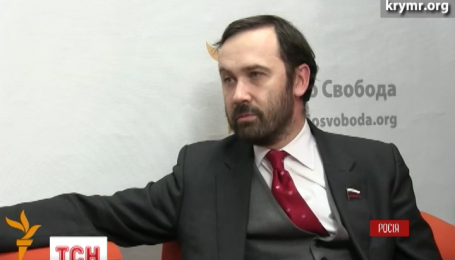 Депутата Держдуми Іллю Пономарьова можуть судити