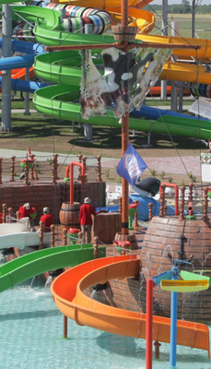 """Аквапарк в Кирилловке """"Остров сокровищ""""Фото: akvapark.co.ua"""